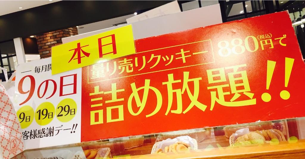 f:id:ssachiko:20150930094149j:image