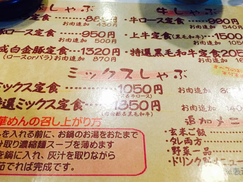 f:id:ssachiko:20151024224101j:image