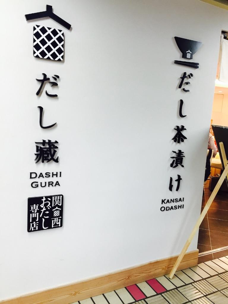 f:id:ssachiko:20151028160144j:image