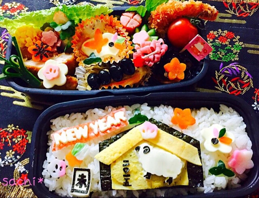 f:id:ssachiko:20151101212416j:image