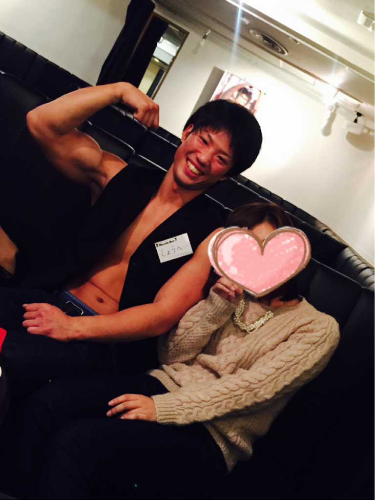 f:id:ssachiko:20151116110500p:image