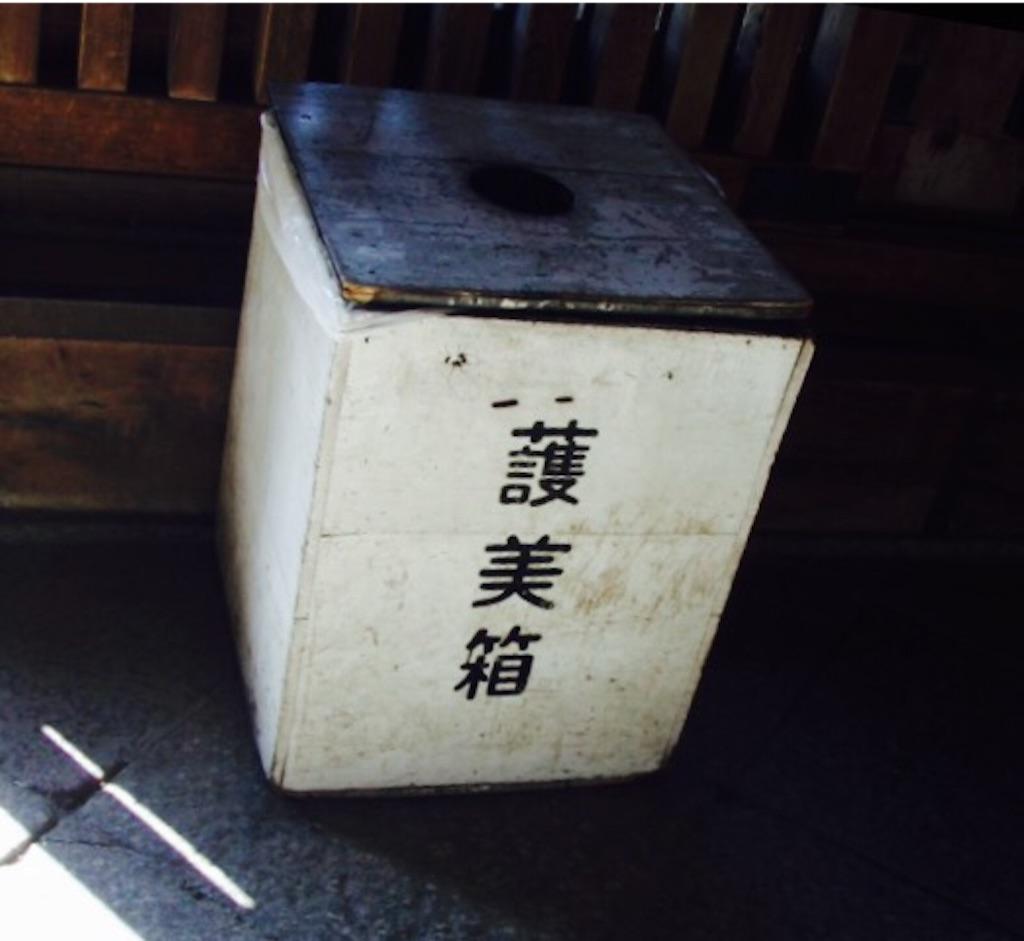 f:id:ssachiko:20151120142802j:image