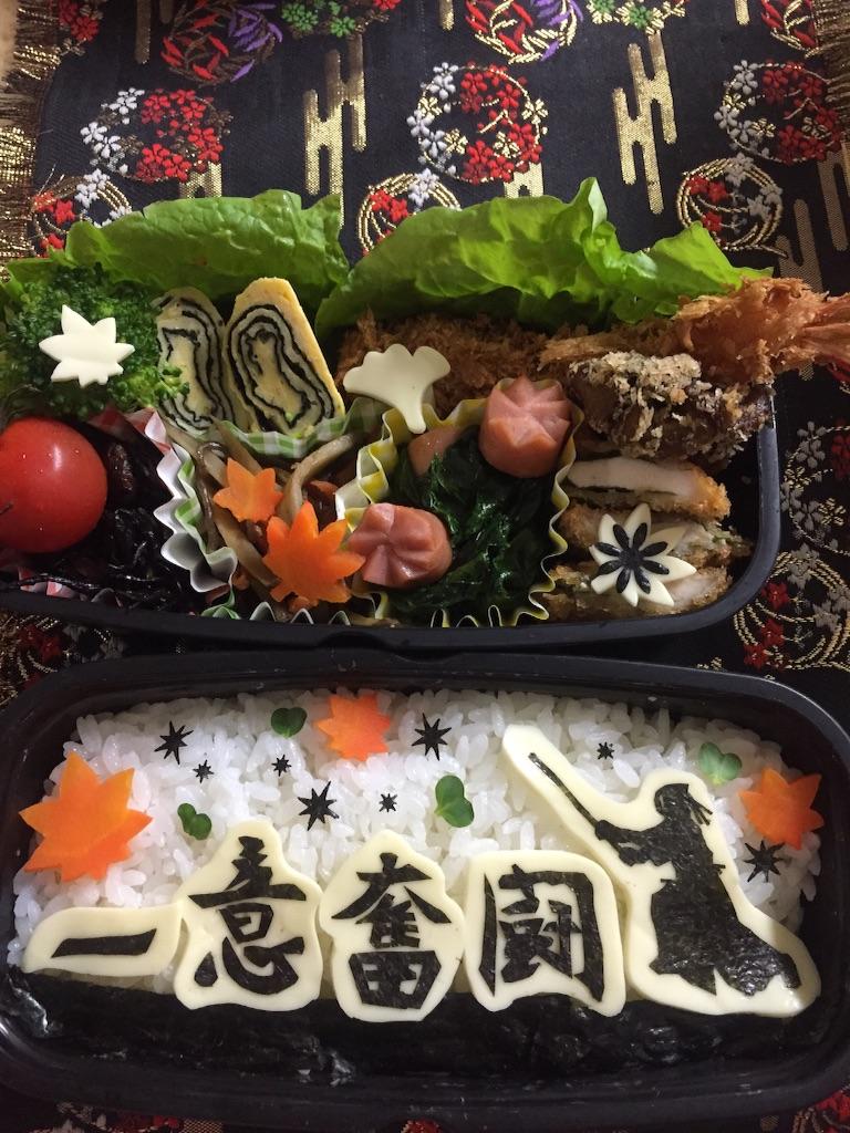 f:id:ssachiko:20151123070540j:image