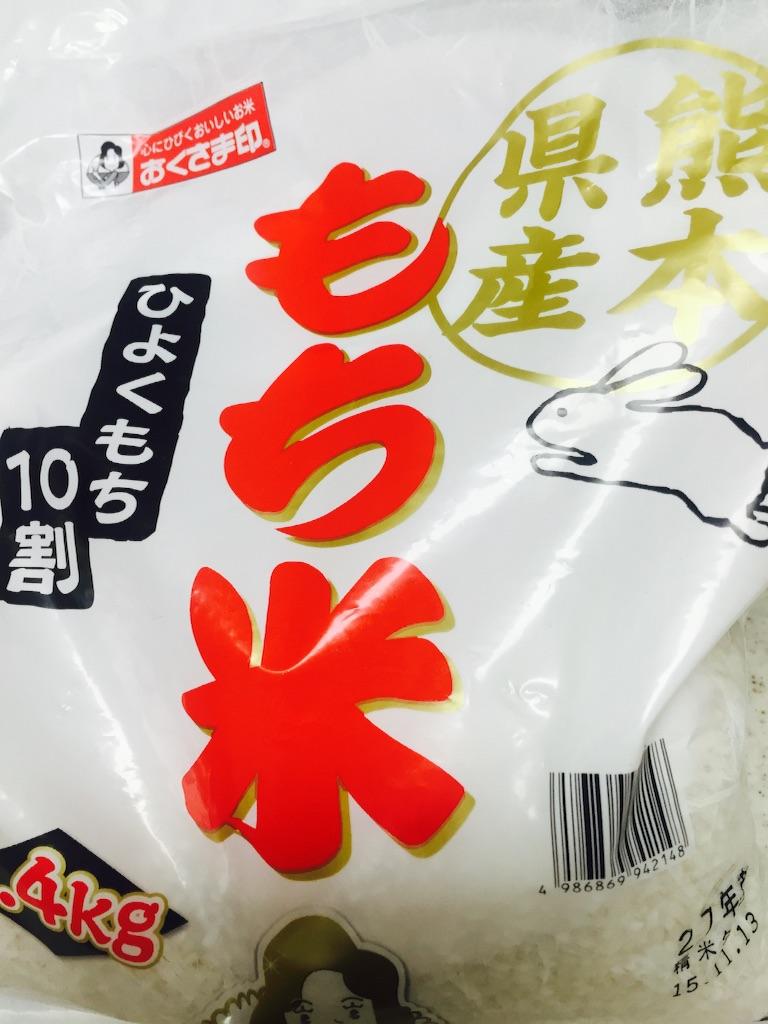 f:id:ssachiko:20151127075511j:image