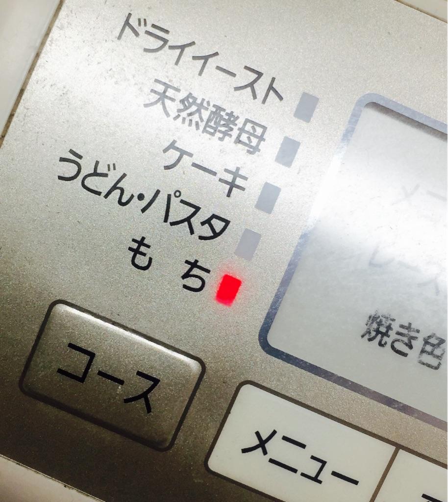 f:id:ssachiko:20151127104223j:image
