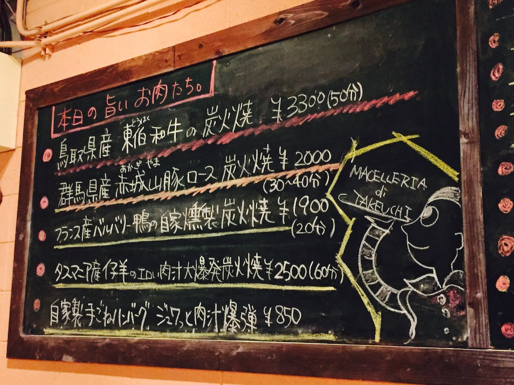 f:id:ssachiko:20151127135247j:image