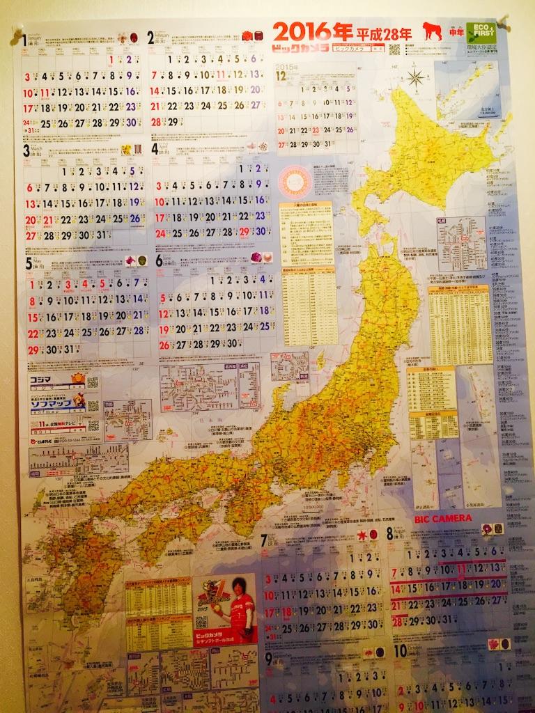 f:id:ssachiko:20151208074941j:image