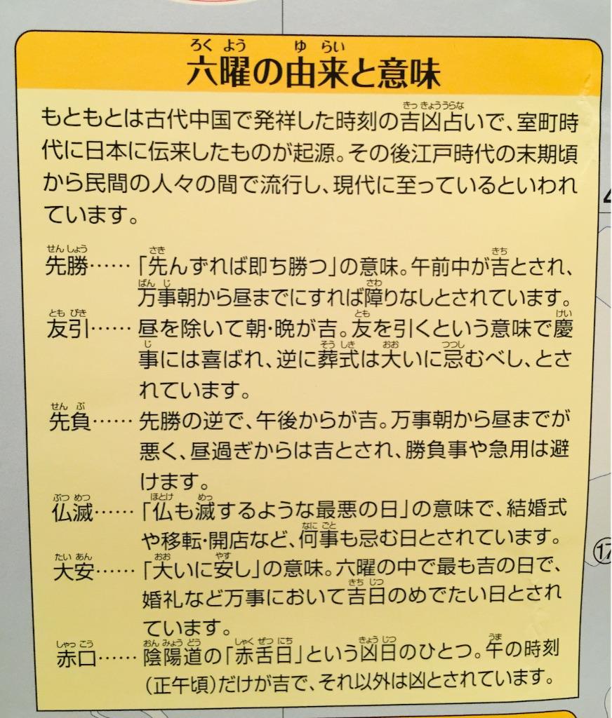 f:id:ssachiko:20151208075116j:image