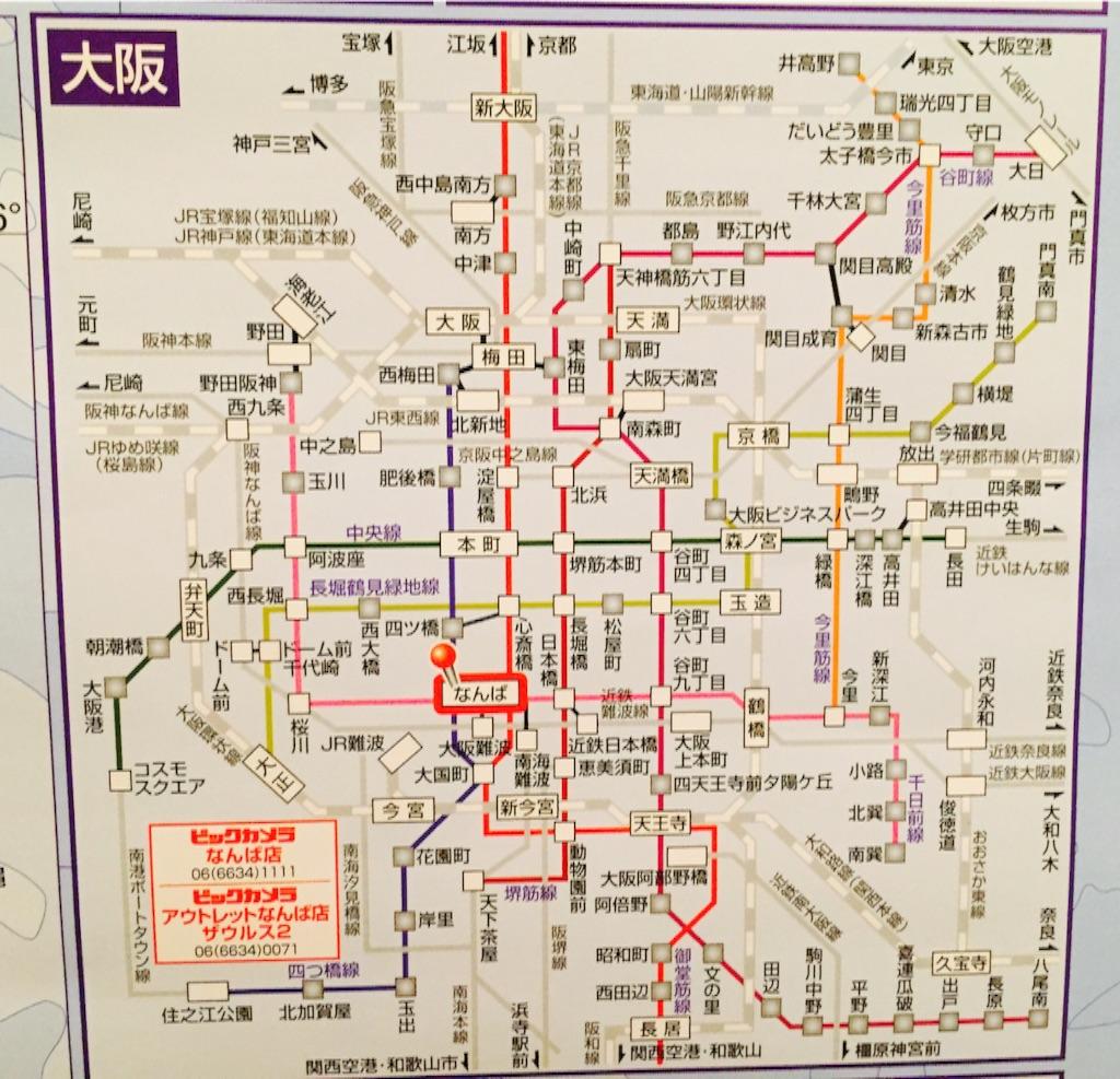 f:id:ssachiko:20151208075434j:image