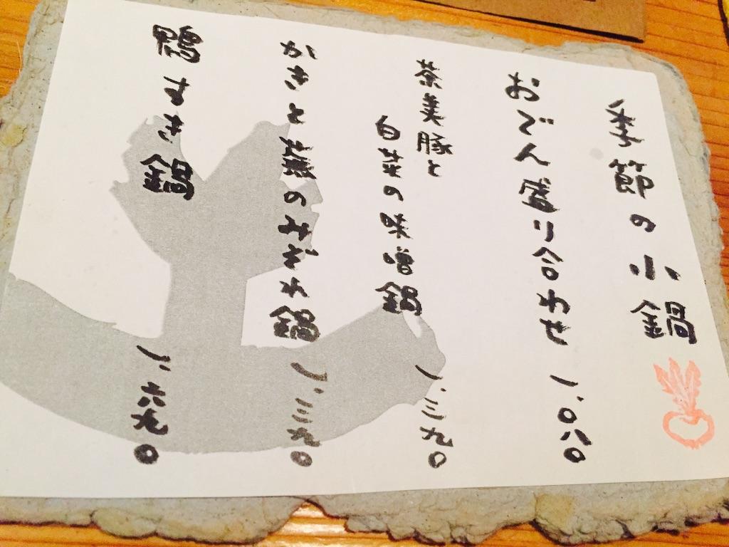 f:id:ssachiko:20151210091445j:image
