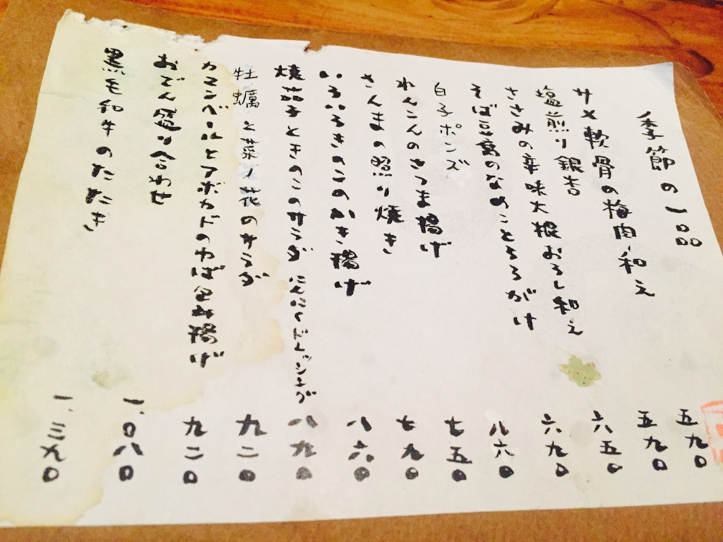 f:id:ssachiko:20151210091513j:image