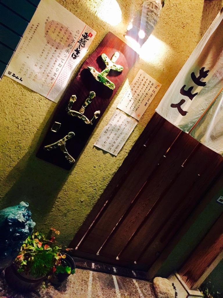 f:id:ssachiko:20151210091637j:image