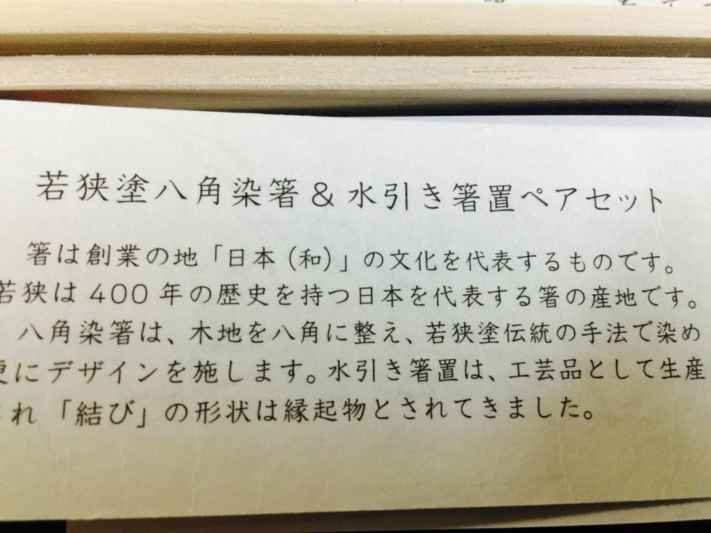f:id:ssachiko:20151210215302j:plain