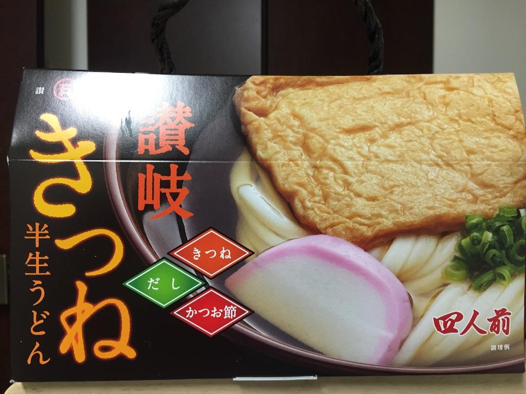 f:id:ssachiko:20151227214136j:image