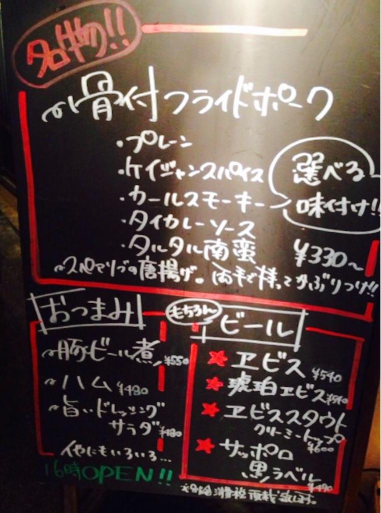 f:id:ssachiko:20160109150348j:image
