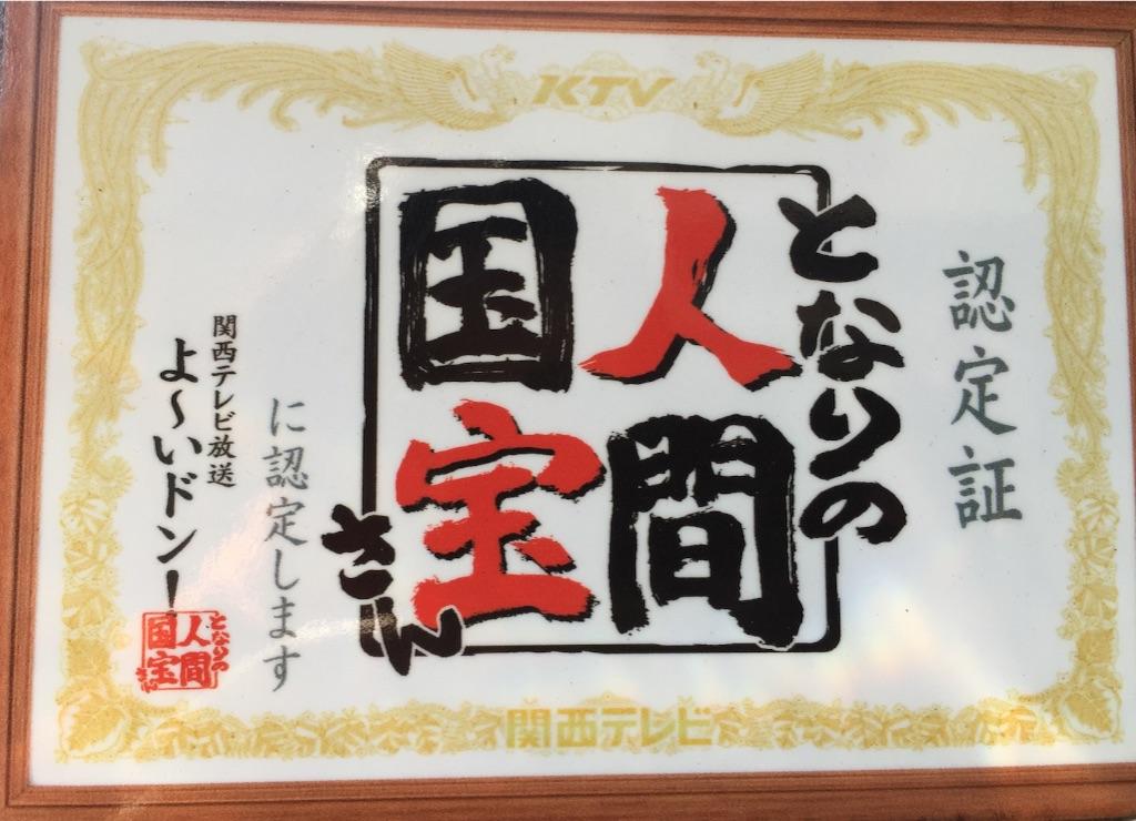 f:id:ssachiko:20160109155016j:image