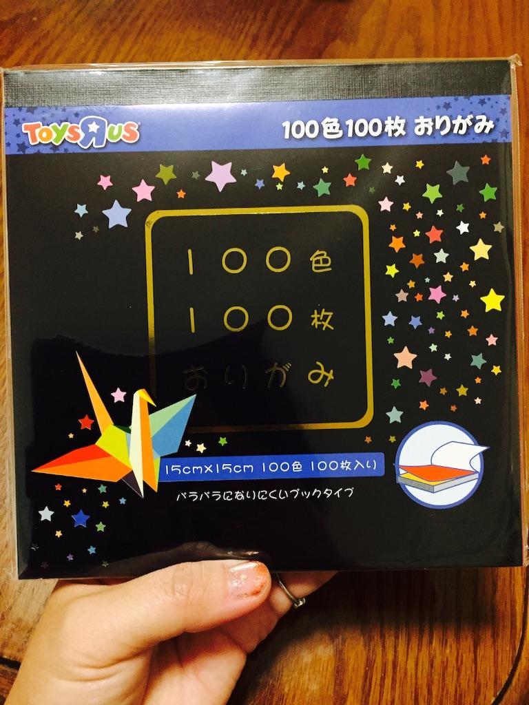 f:id:ssachiko:20160123180651j:image