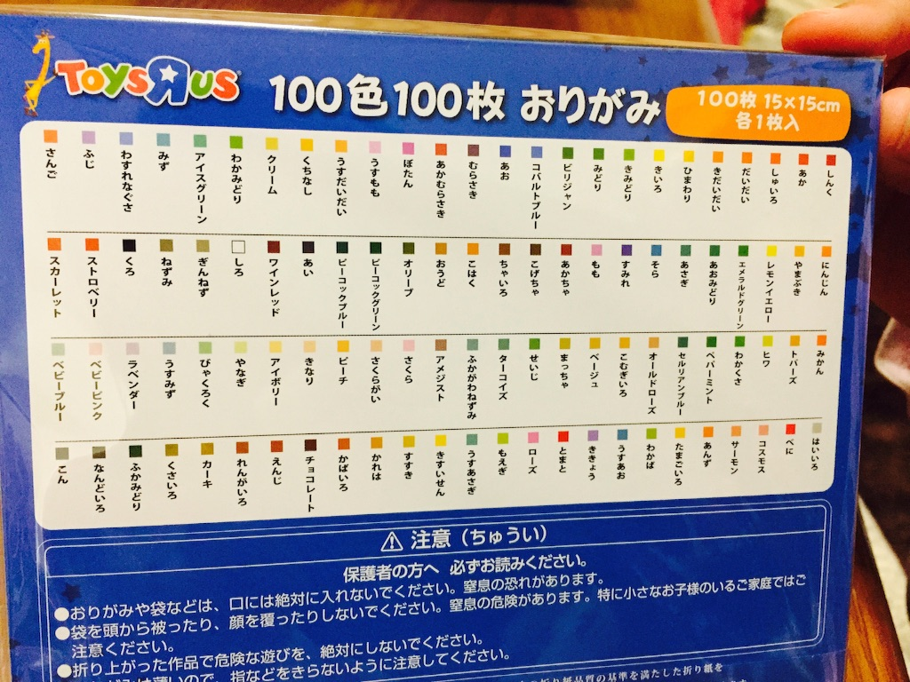 f:id:ssachiko:20160123180723j:image