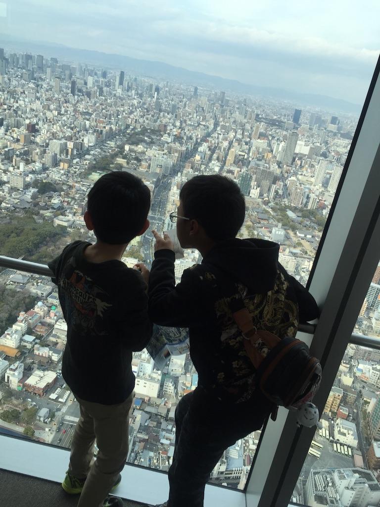 f:id:ssachiko:20160207205408j:image