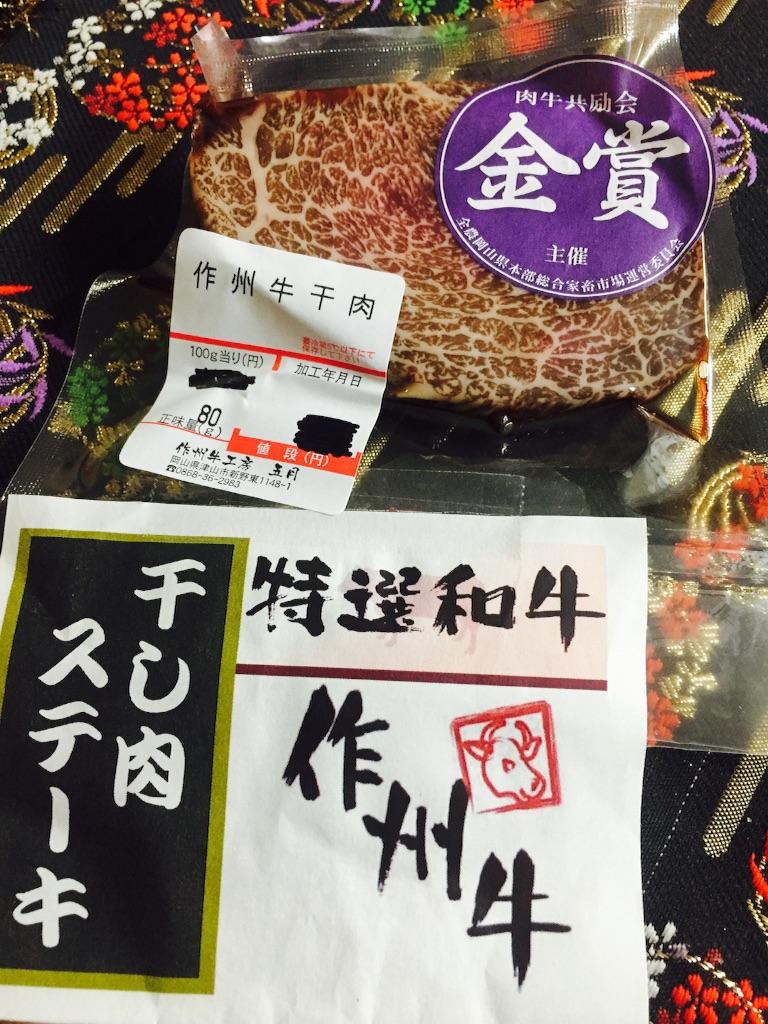 f:id:ssachiko:20160207212533j:image