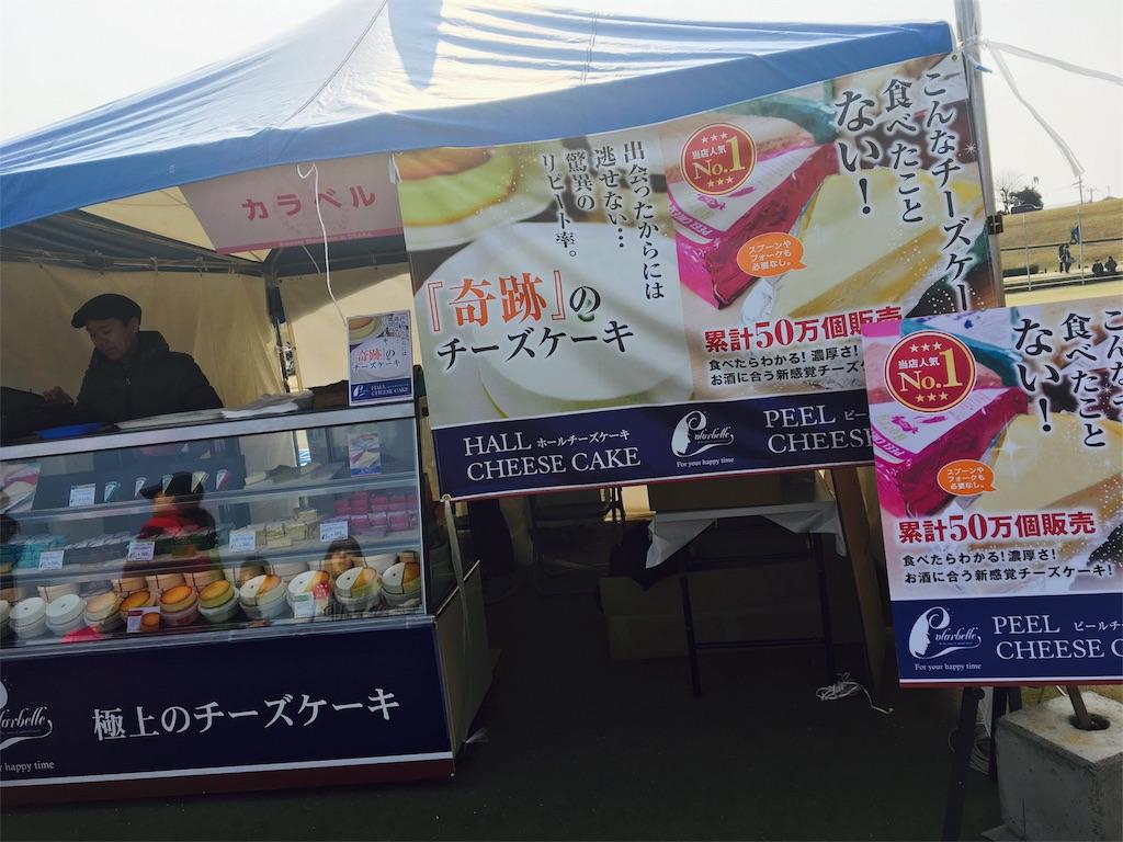 f:id:ssachiko:20160228203209j:image