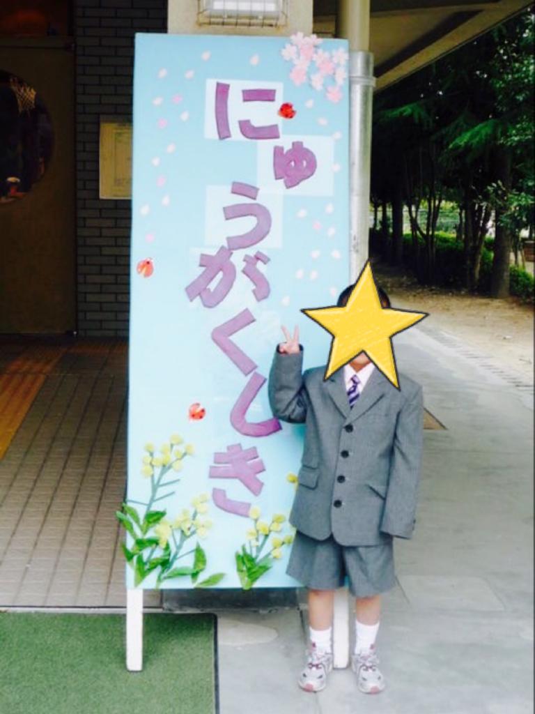 f:id:ssachiko:20160317214633p:image