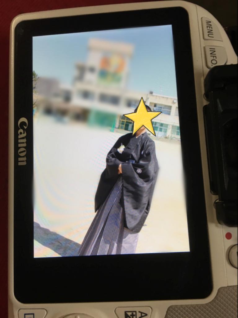 f:id:ssachiko:20160317214836p:image