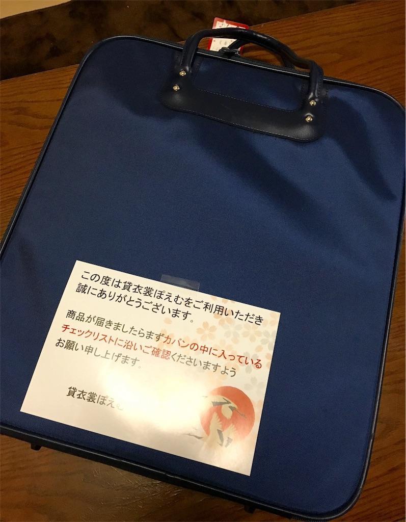 f:id:ssachiko:20160323105114j:image