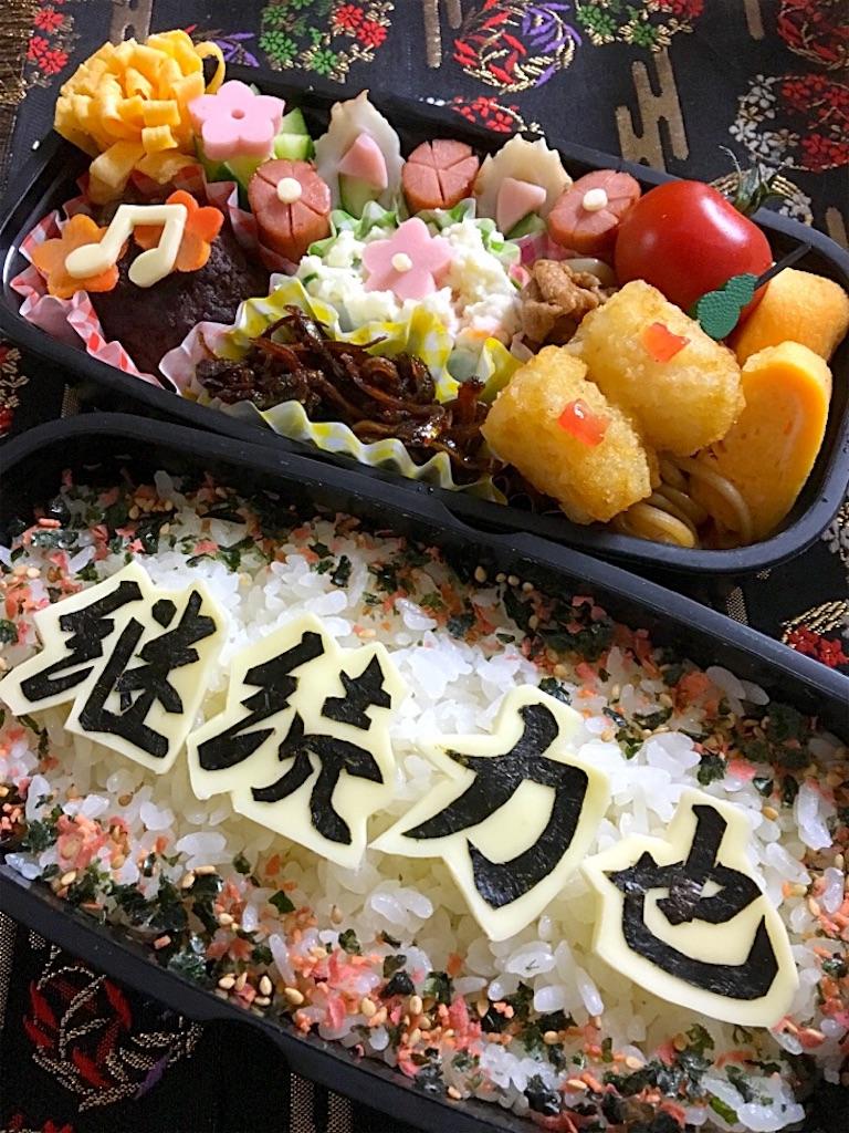 f:id:ssachiko:20160417111711j:image