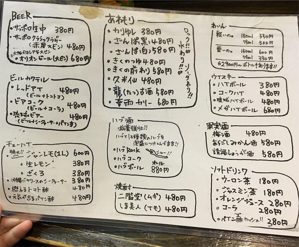 f:id:ssachiko:20160516173048j:image
