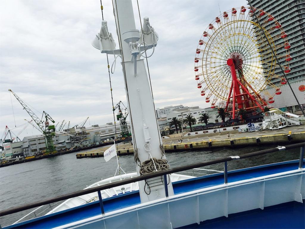 f:id:ssachiko:20160525134356j:image