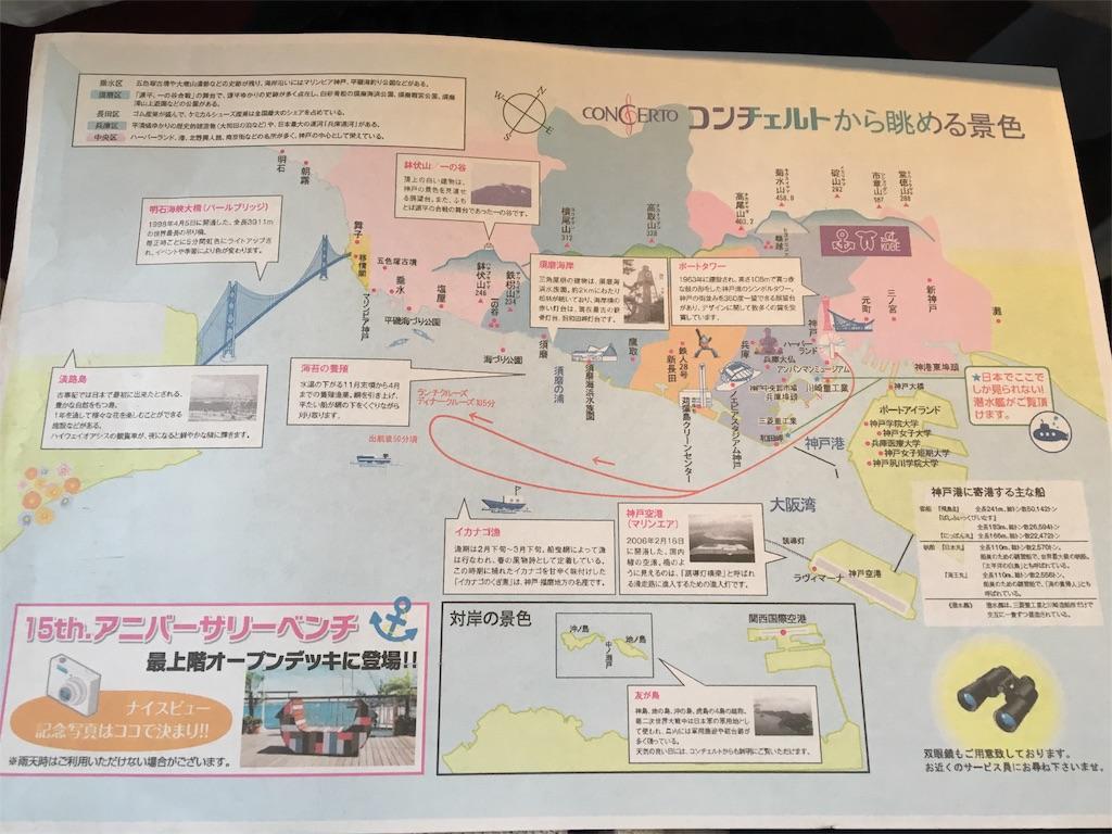 f:id:ssachiko:20160525134740j:image