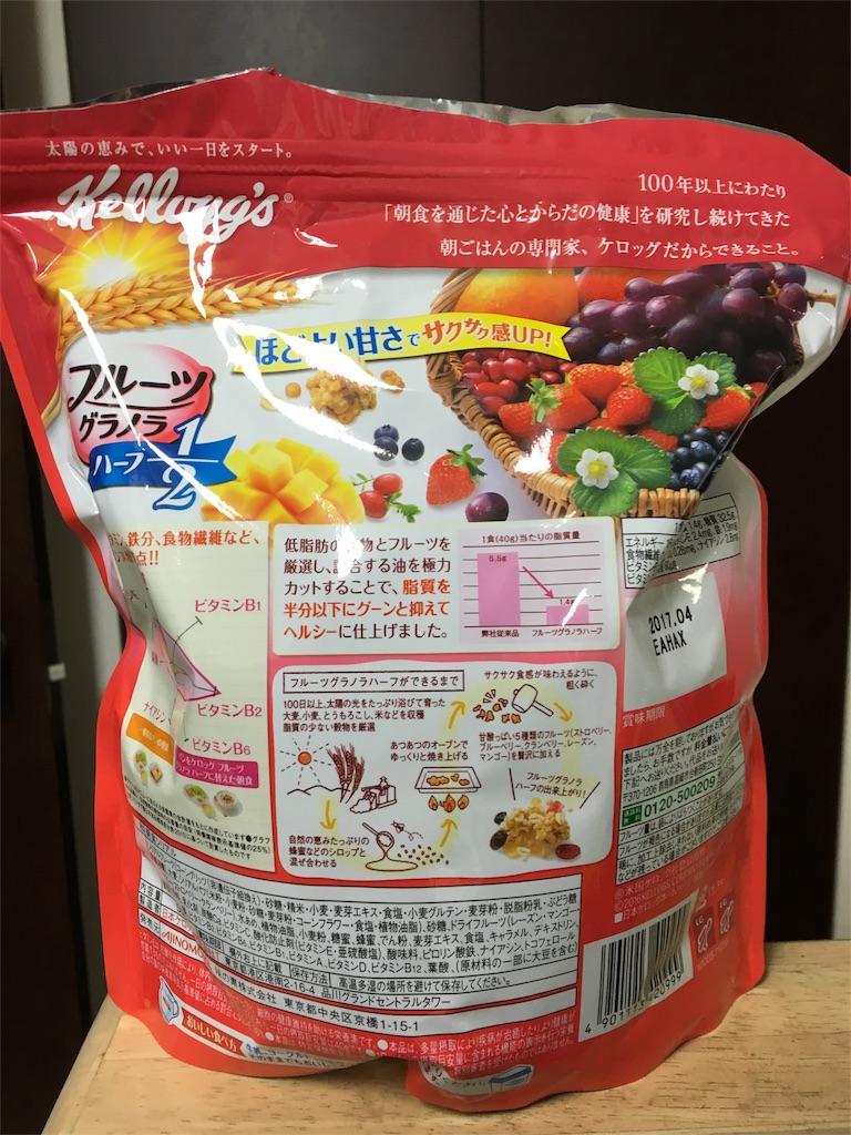 f:id:ssachiko:20160620153141j:image