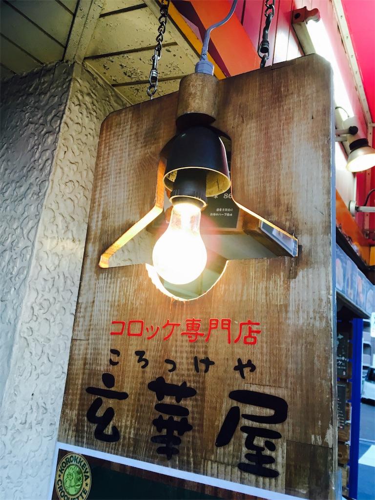 f:id:ssachiko:20160620153308j:image