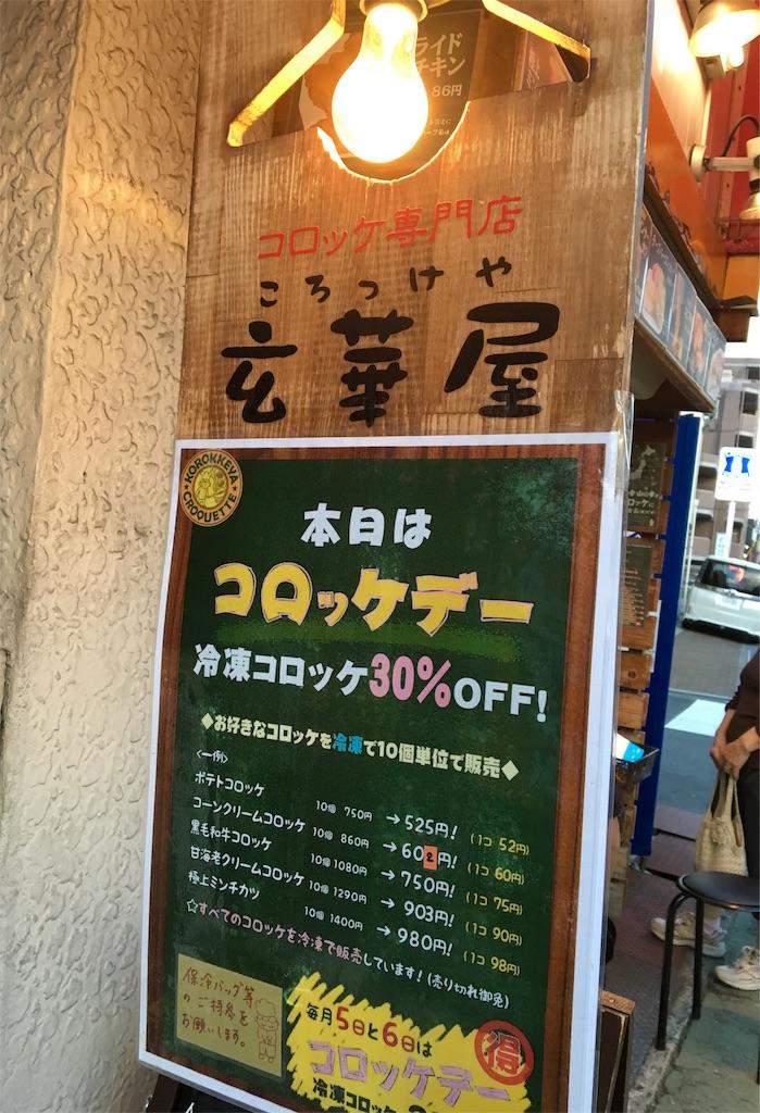 f:id:ssachiko:20160620153342j:image