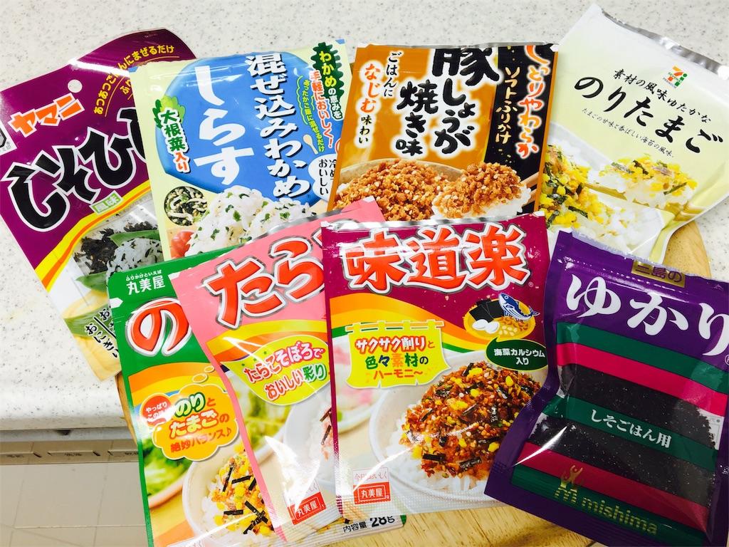 f:id:ssachiko:20160620171029j:image