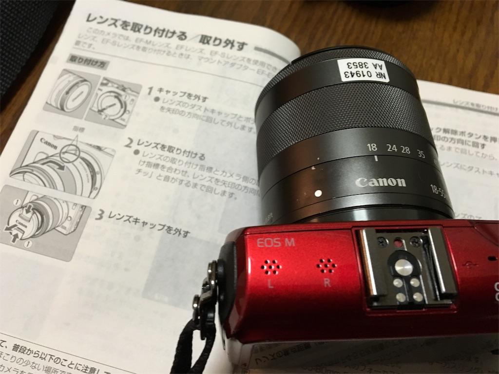 f:id:ssachiko:20160710225806j:image