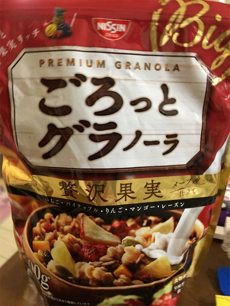 f:id:ssachiko:20160728085846j:image