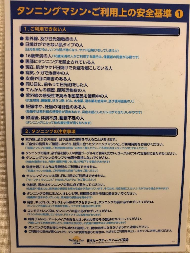 f:id:ssachiko:20160904004530j:image