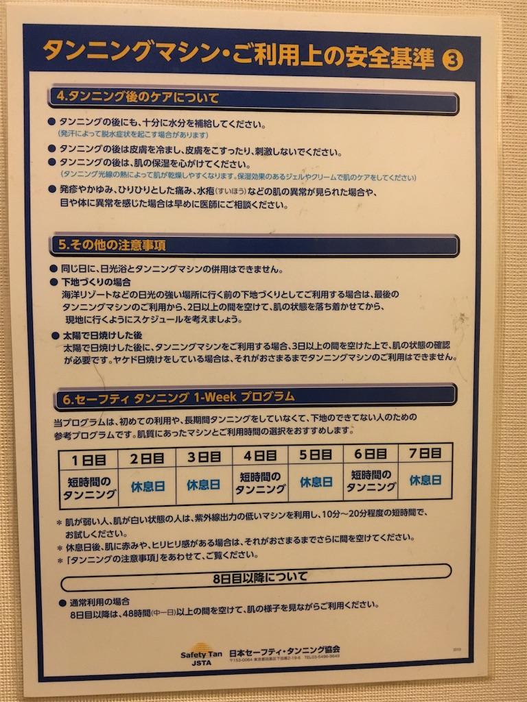 f:id:ssachiko:20160904162538j:image
