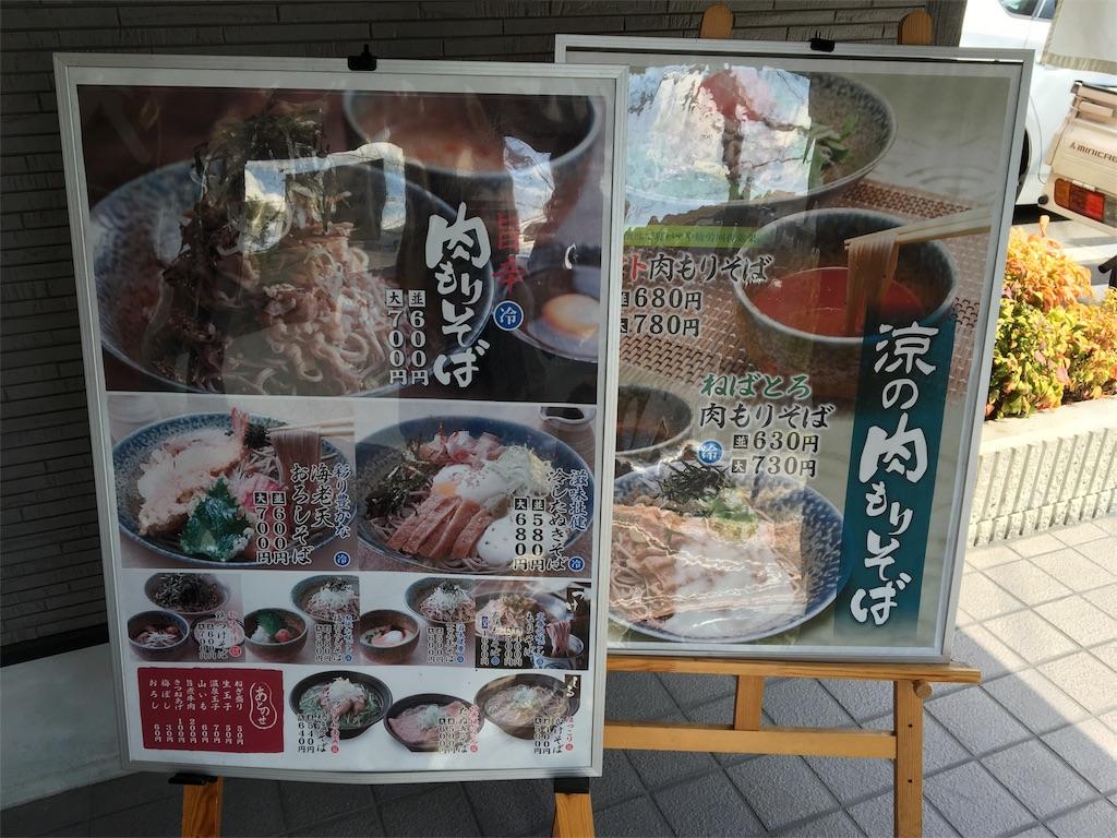 f:id:ssachiko:20160910065446j:image