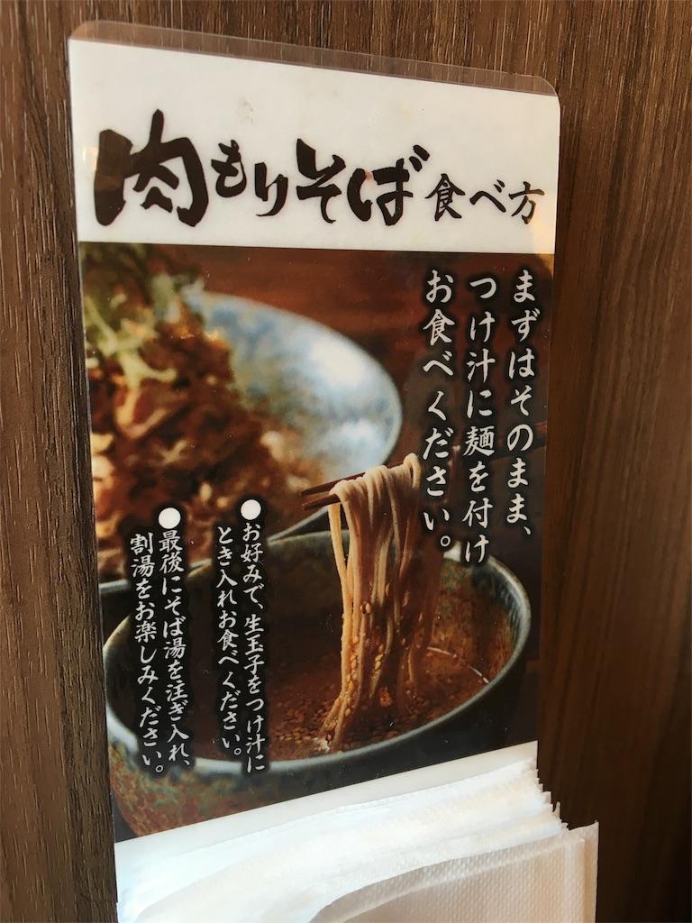 f:id:ssachiko:20160910065611j:image