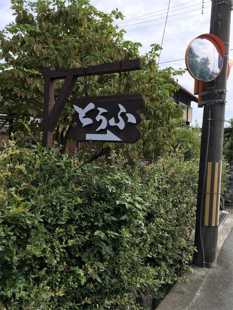 f:id:ssachiko:20160918174211j:image