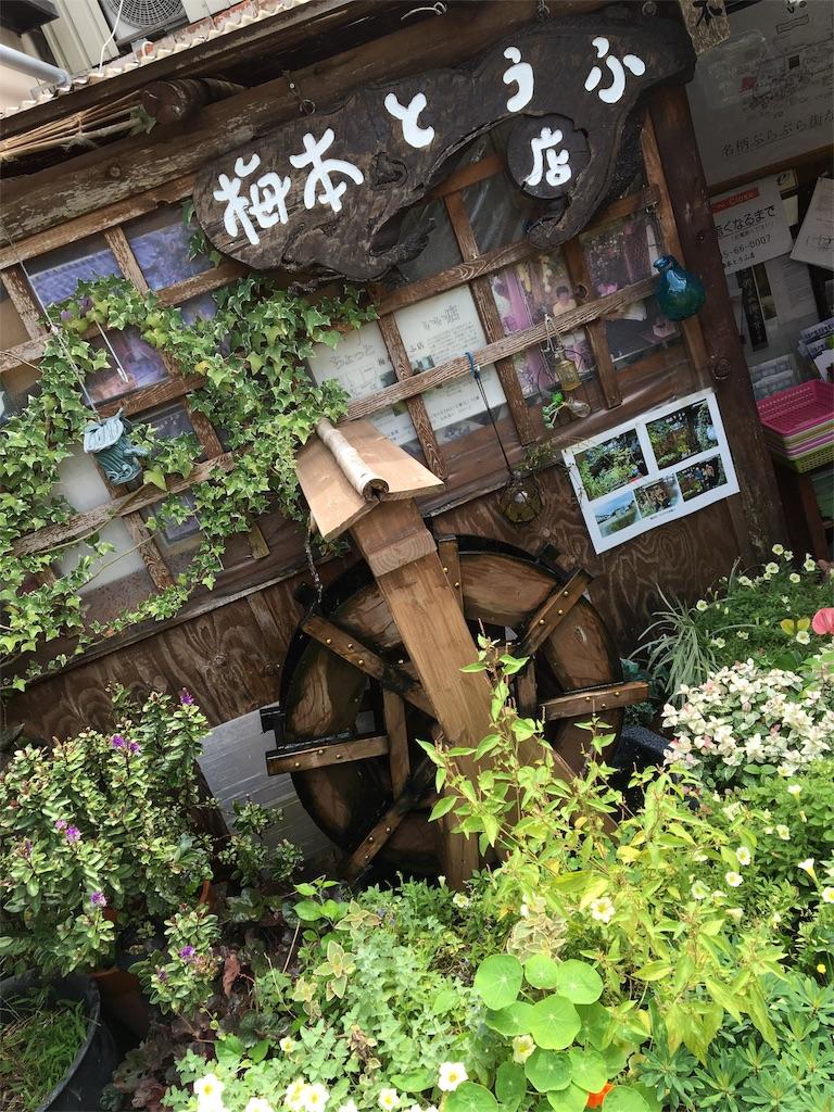 f:id:ssachiko:20160918174242j:image