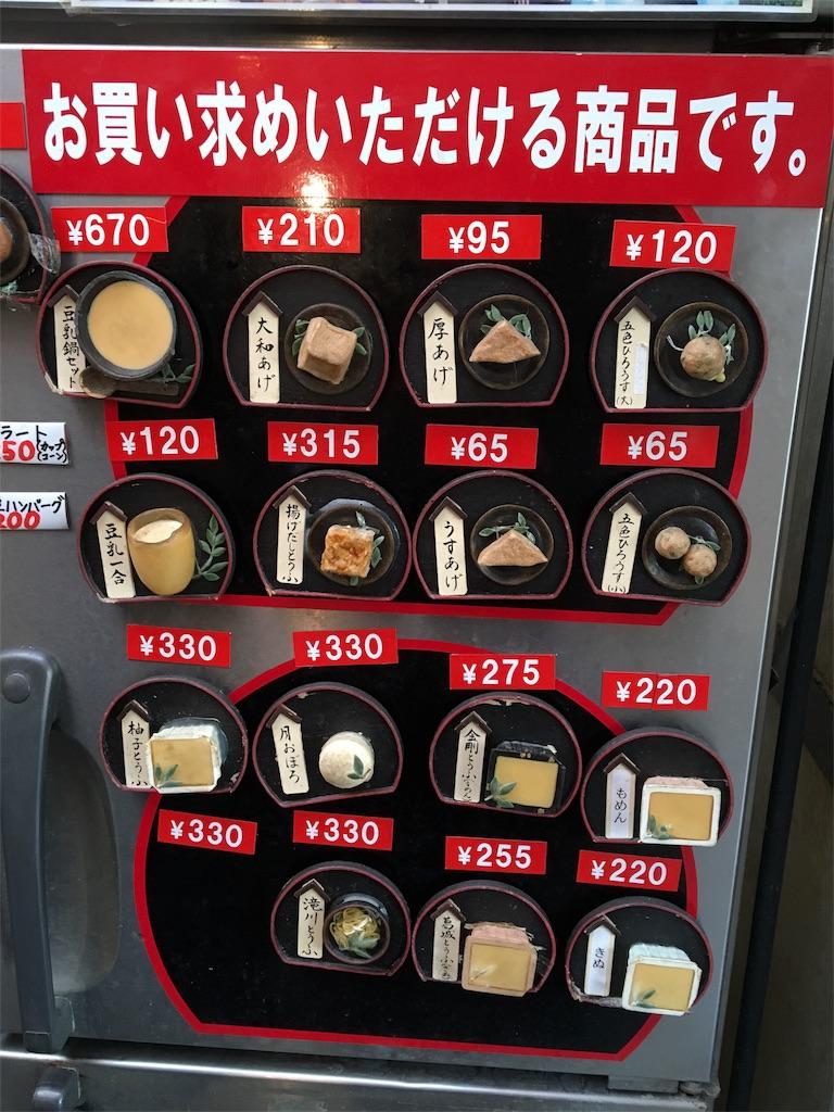 f:id:ssachiko:20160918174258j:image