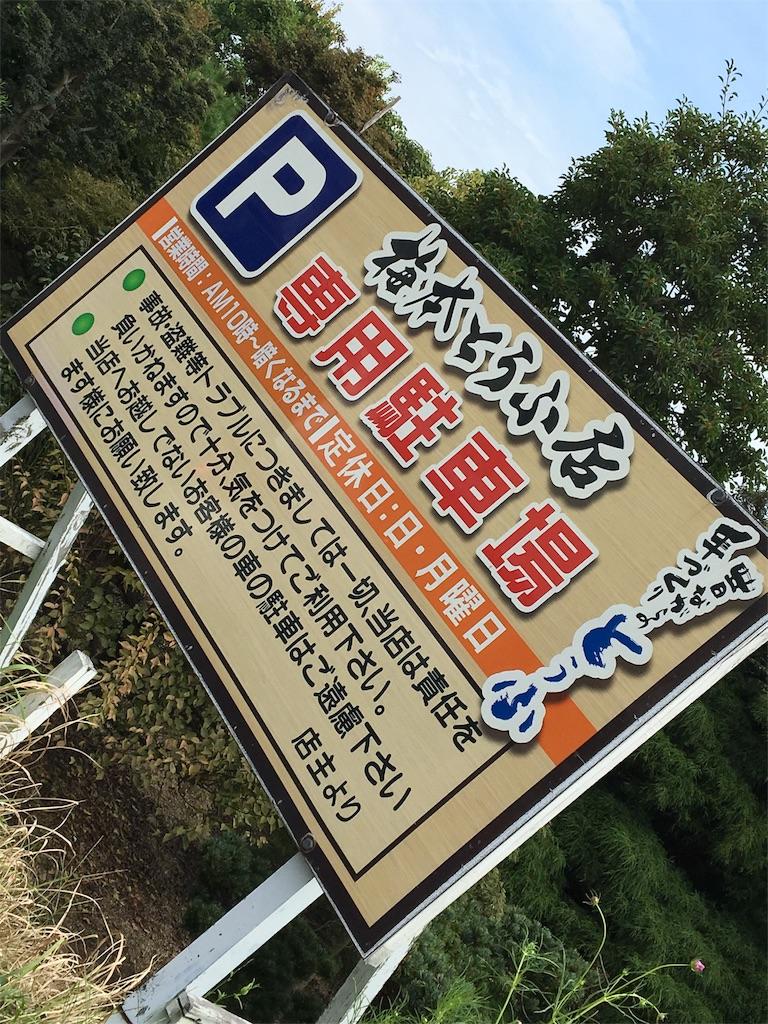 f:id:ssachiko:20160918174434j:image