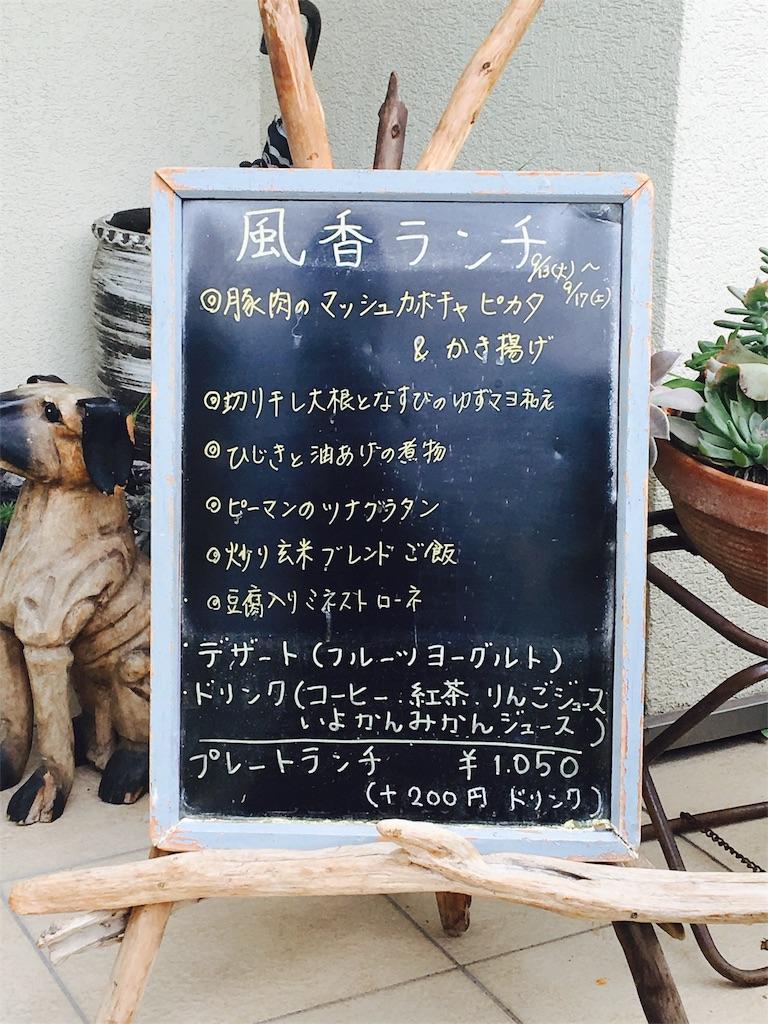 f:id:ssachiko:20160918175248j:image