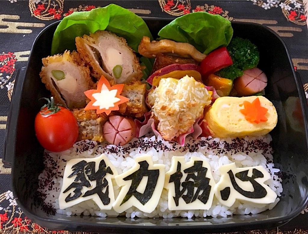 f:id:ssachiko:20160930132428j:image