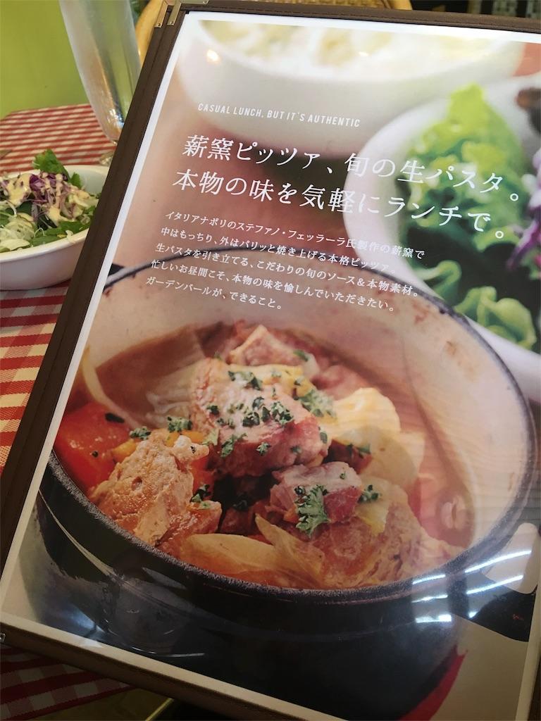 f:id:ssachiko:20161013161555j:image