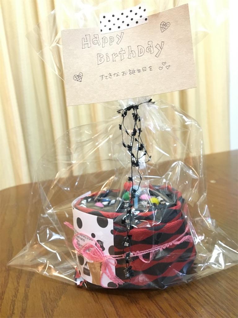 f:id:ssachiko:20161111204608j:image